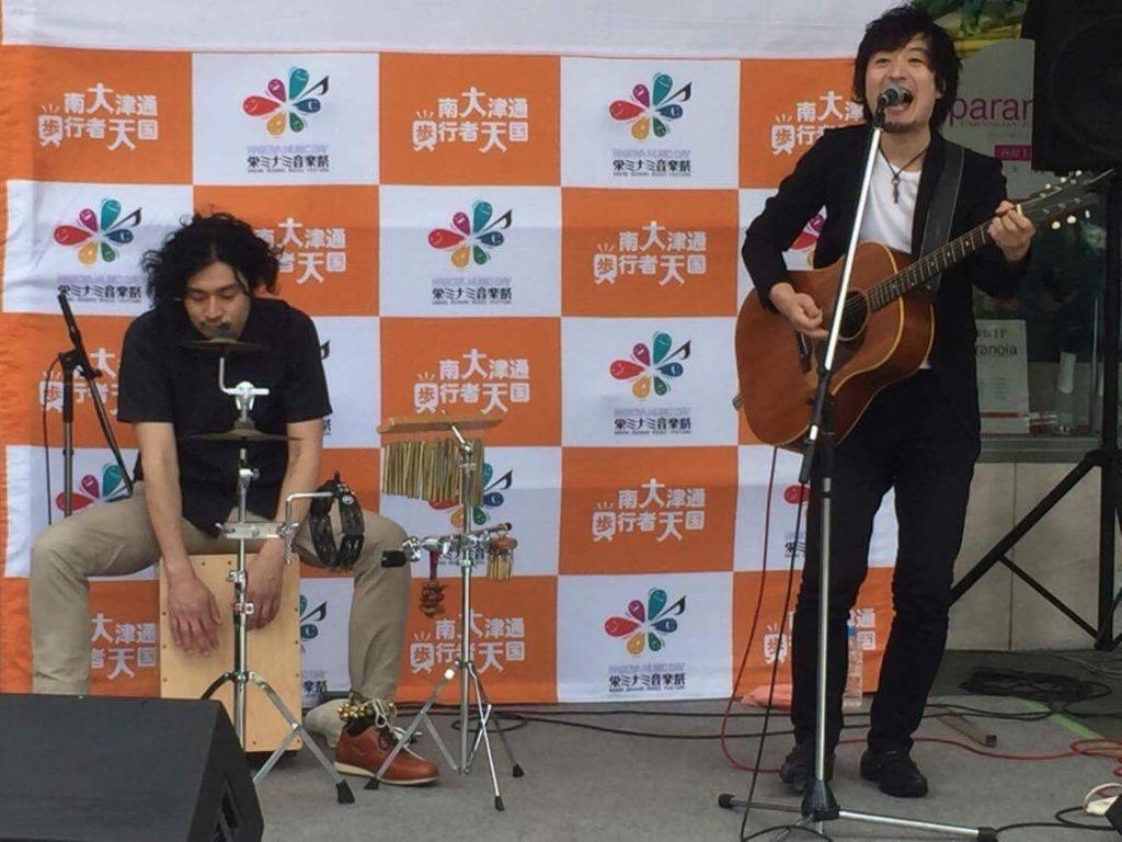 Deshico名古屋ライブでしたー!