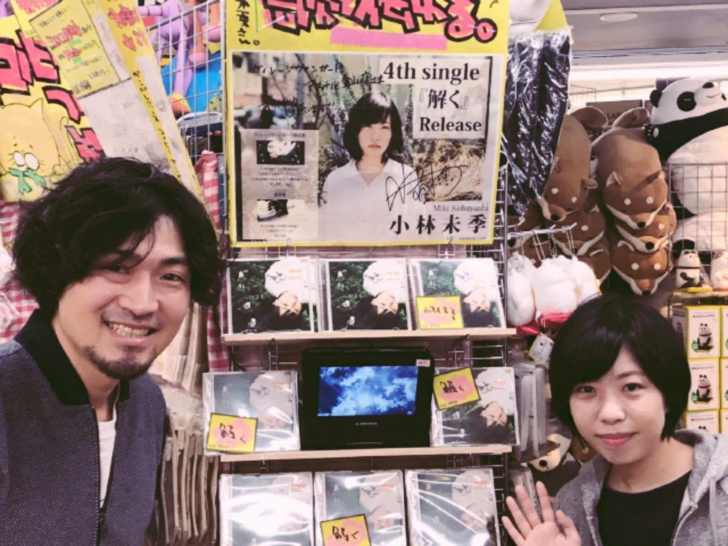 小林未季名阪ツアーでしたー!!